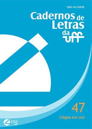 Capa Cadernos de Letras nº 47